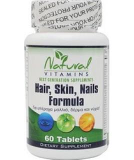 Natural Vitamins Hair Nail & Skin Complex 60 tabs