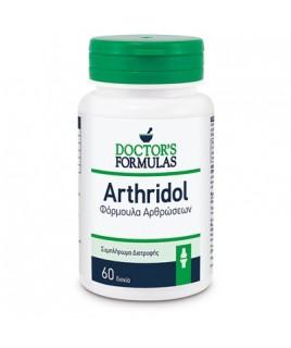 Doctor's Formulas Arthridol 60 ταμπλέτες Doctors Formulas