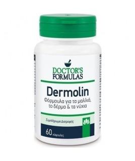 DERMOLIN ΦΟΡΜΟΥΛΑ ΓΙΑ ΤΑ ΜΑΛΛΙΑ, ΤΟ ΔΕΡΜΑ & ΤΑ ΝΥΧΙΑ 60caps Doctors Formulas
