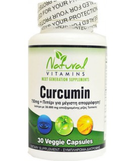 Natural Vitamins Curcumin 750mg 30 κάψουλες