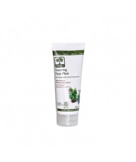 Bioselect Soothing Face Mask 100ml