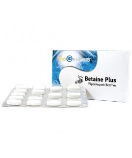 Viogenesis Betaine Plus 60 Ταμπλέτες Viogenesis