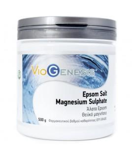 Viogenesis Epsom Salt Magnesium Sulphate 500gr Viogenesis