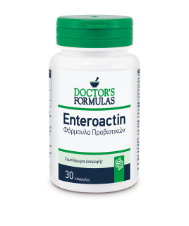 Doctor's Formulas Enteroactin 400mg 30 κάψουλες