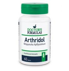 Doctor's Formulas Arthridol 60 ταμπλέτες