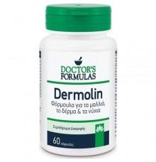 Doctor's Formulas Dermolin 60 κάψουλες