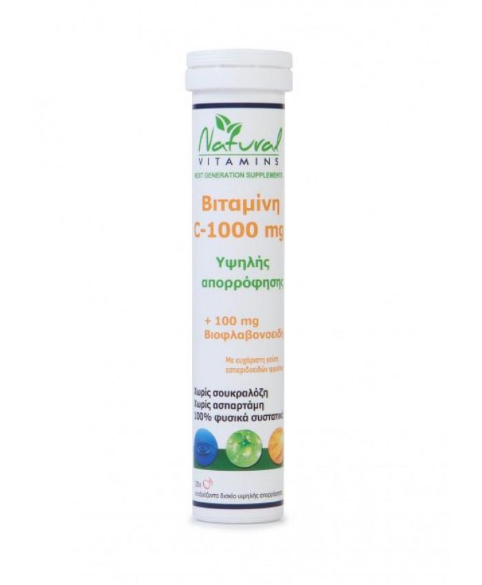 Natural Vitamins Formula C 1000mg 20 αναβράζοντα δισκία