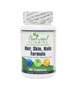 Natural Vitamins Hair Nail & Skin Complex 60 tabs