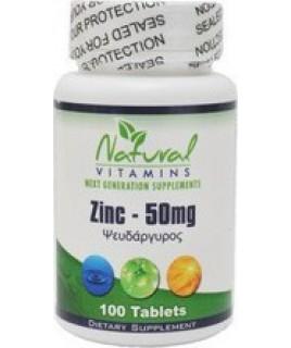 Natural Vitamins Zinc 50mg 100tabs